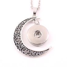 2016 18mm de metal botón a presión jengibre luna joyería Collar colgante para las mujeres NE380 hombres Vintage accesorios de one direction(China (Mainland))