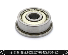 3d printer accessories flanged bearing F623ZZ F624ZZ F604ZZ
