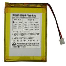 Шун 12000 мАч 12AH 3.7 В литий-полимерная батарея для мобильных зарядное устройство для мобильных устройств зарядки сокровище