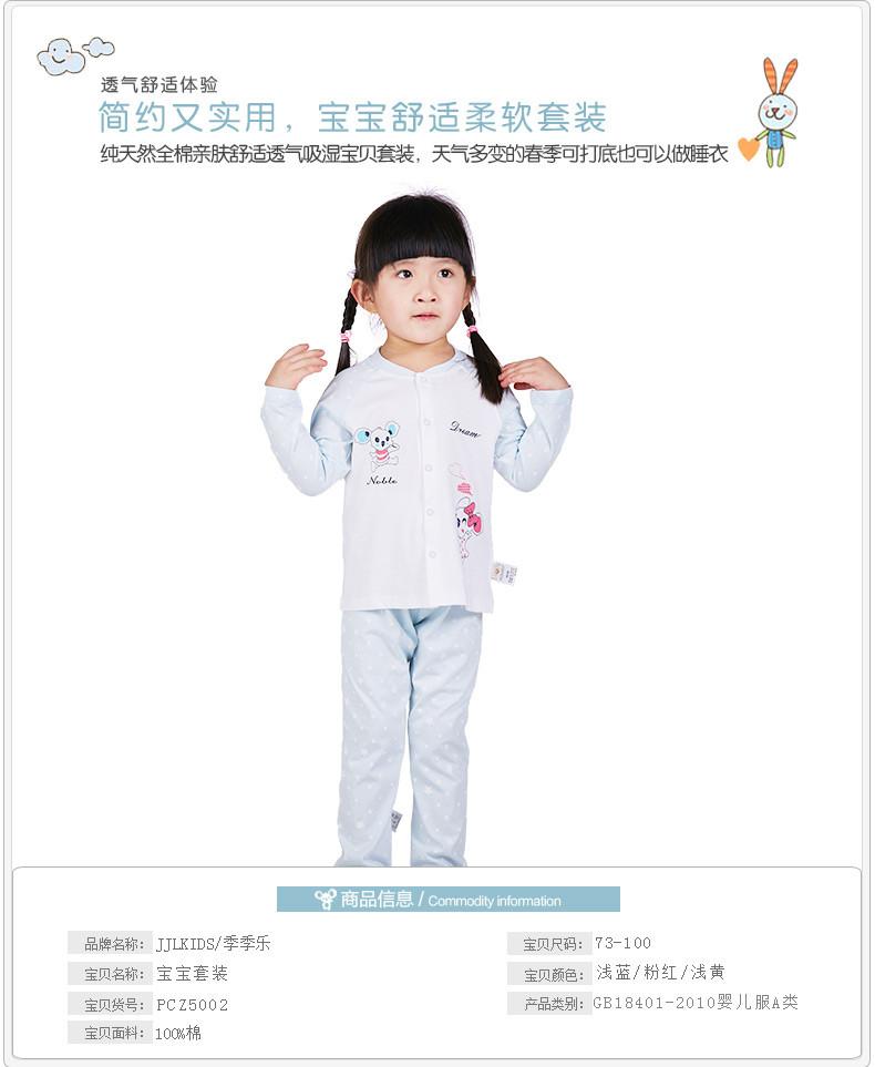 Скидки на Ребенок устанавливает девушки пижамы костюм однобортный пальто + брюки 2 шт. наряды нижнее белье комплект одежды 100% хлопка малышей одежда