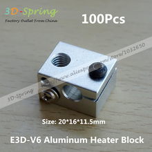 50Pcs Reprap E3D V6 Aluminum Heater Block All-Metal Extruder For HotEnd 20x16x11.5 20*16*11.5mm For 3 D Printer Parts