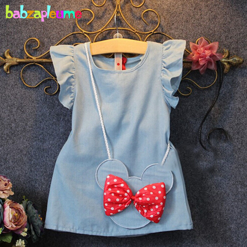 2PCS/2-7Years/Summer Infant dresses Baby Girls Clothes Kids Clothing Set Cute Princess Toddler Dress+Bag Children Dresses BC1139(China (Mainland))