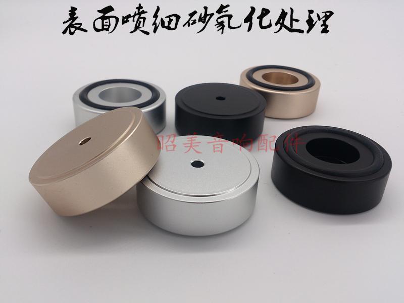 4pcs 44 16mm Scrub foot amplifier speaker feet spikes PC machine pads style B