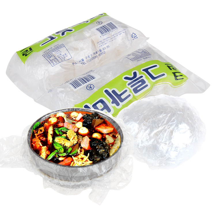 Disposable Stretch and Fresh Bowl Cling Film With Rubber Ring Korean Kitchen Storage Bag L Size 40pcs Free Shipping(China (Mainland))