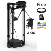 Auto Level 3D Printer DIY Kit Auto Level Injection Kossel 3D Printer Axis Smooth Rail 3D