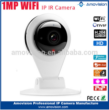 2015 best selling wifi ip camera qf505 onvif 1 0mp. Black Bedroom Furniture Sets. Home Design Ideas