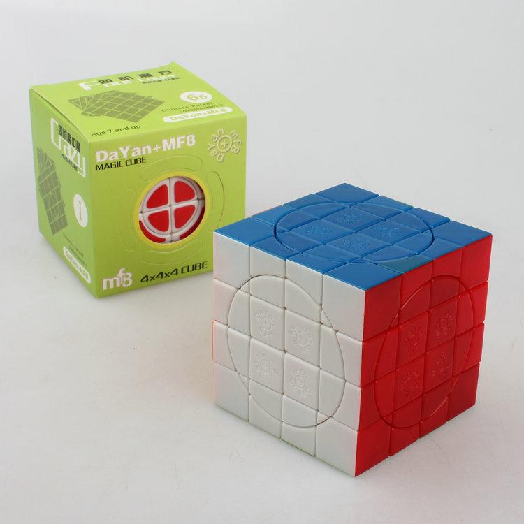 2015 Cubo Magic Magic Cube Magic square MF8 Crazy 4*4*4 Four Order Super Crazy Puzzle toys(China (Mainland))