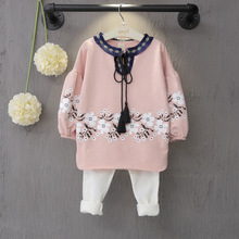Buy baby girl kids clothes fashion children clothing sets cartoon cozy bodysuit long sleeve cotton 2-7 yrs 2016 autumn new set for $19.20 in AliExpress store