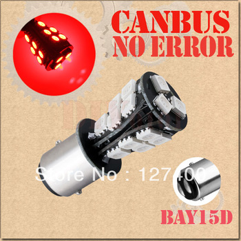 2pcs BAY15D 1157 P21/5W 18 SMD Red CANBUS OBC No Error Signal Car 18 LED Light Bulb