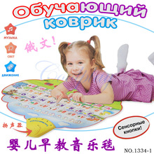 Large size Children Touch Learning Mat Russian Language Toy Funny Alphabet Mat Learning Education Phonetic Sound Carpet ABC Toy(China (Mainland))