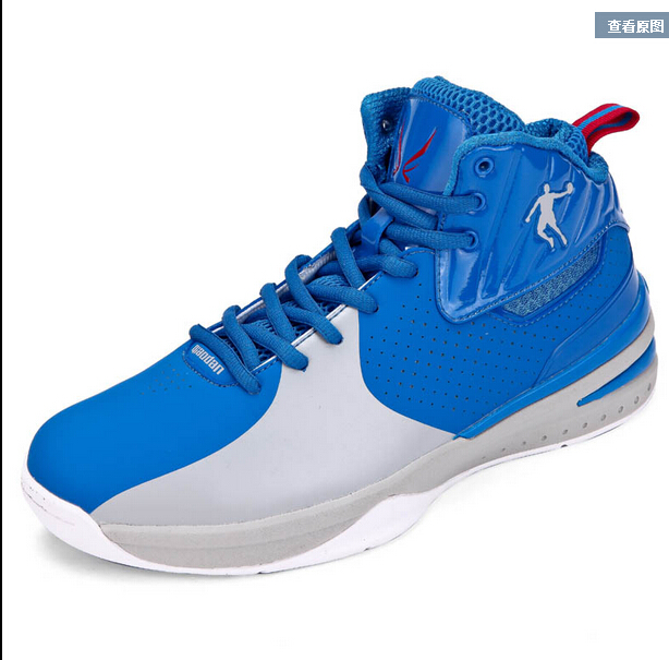 New Basketball Shoes Slippery
