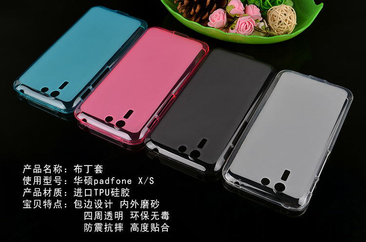 For Asus PadFone S 5 inch Original Brand Protection Case PadFone X Phone Slim TPU Cover Soft Silicon(China (Mainland))