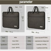 Mokis Laptop Handbag Cationic Dye Paste PVC Fabric Business Portable Computer Bags Five Bag Combo for 14″ Slim Computer Bags