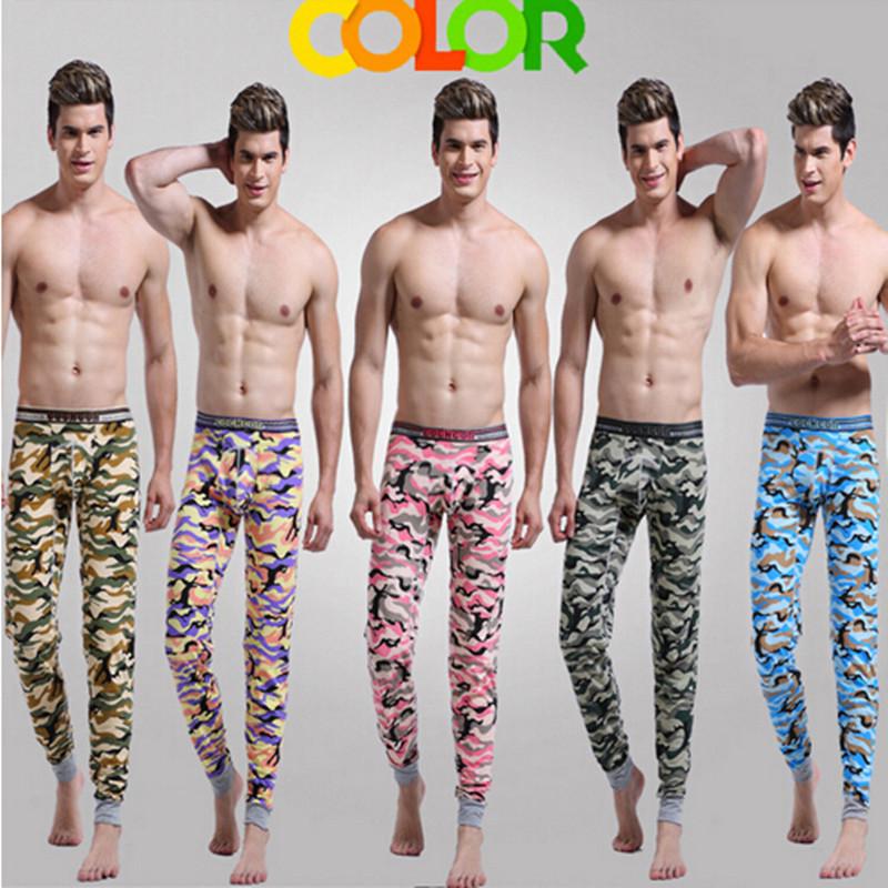 2015 mens sexy sleepwear male camouflage stripe long tights thin Johns health household pants men's sexy pajamas masculino pants(China (Mainland))