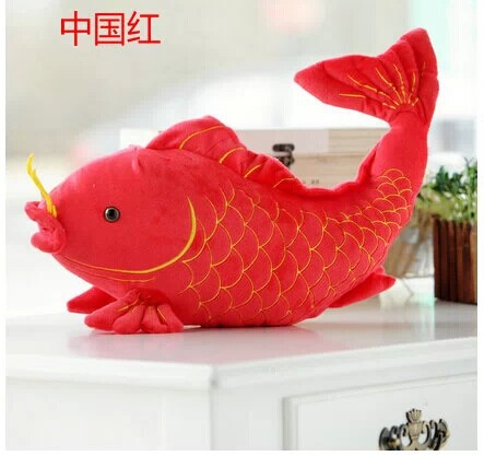big lovely fish toy chinese traditional toy doll red sumulation fish doll birthday gift about 75cm(China (Mainland))