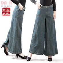 Pantalones de jeans de pierna ancha para mujeres – Tamaño 26-35