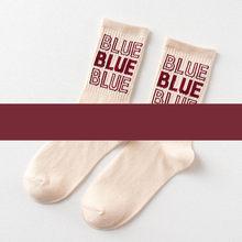 5 пар носки унисекс Творческий английское слово Harajuku Корея смешно Skatebord Прохладный носки Мода Для мужчин Для женщин короткие носки Meias носки(China)