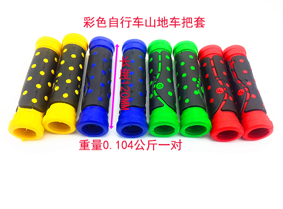A Pair Coloured Mountain Bike Rubber Grips Rubber Bicycle Brake Performance To Die Flying Bike 120MM Bicycle Grips B193(China (Mainland))