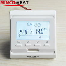 220V LCD Programmable Electric Digital Floor Heating Room Air Thermostat White Weekly Warm Floor Controller(China (Mainland))