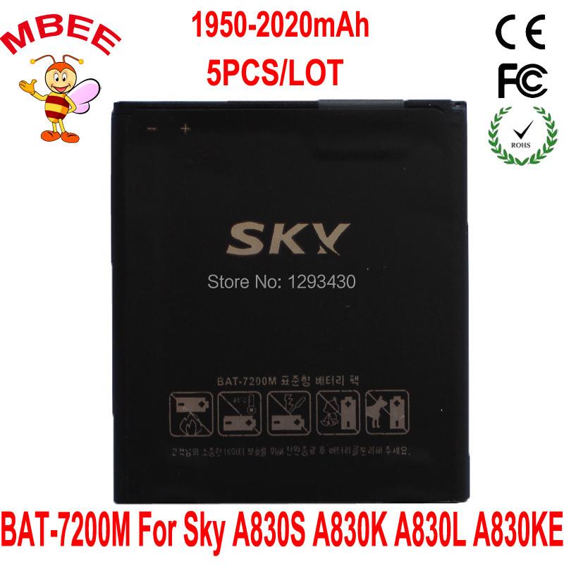 5PCS BAT-7200M For Pantech SKY Vega Racer 2 IM-A830S A830S A830K A830L A830KE Battery Batterie Bateria Batterij Accumulator AKKU(China (Mainland))