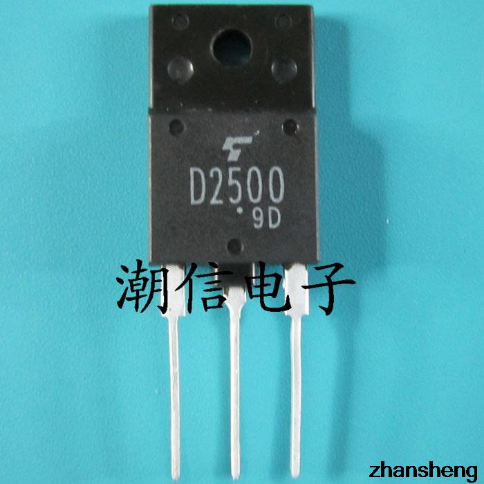 New D2500 2SD2500 TO-3P 5pcs(China (Mainland))