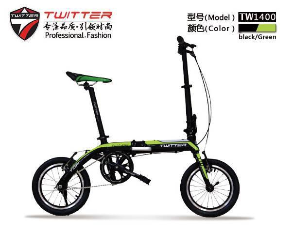 Free shipping Germany TWITTER own TW1400 BMX 14 inch aluminum ultra light 412 folding bike folding bicycle(China (Mainland))