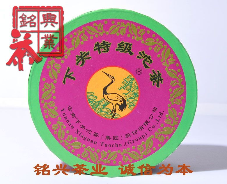 Chinese tea puerh tea puer  2009 premium tuocha red box 250g health  dry yunnan puer tea for man and women weight loss products<br><br>Aliexpress