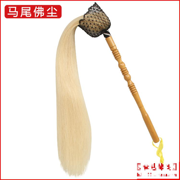 40*60 Tai Chi Dust/duster Martial Arts Supplies Buddhist Whisk Woolen Buddhism Duster For Temple Supplies Film Props(China (Mainland))