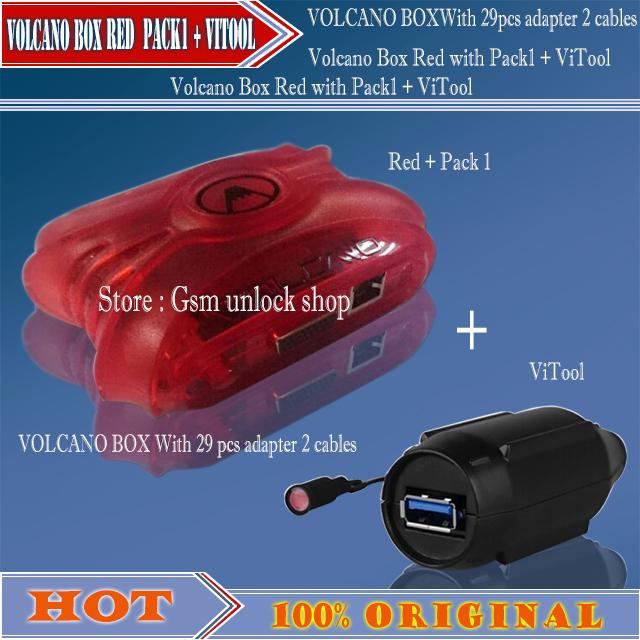 Volcano Box Red with Pack1 + ViTool(China (Mainland))