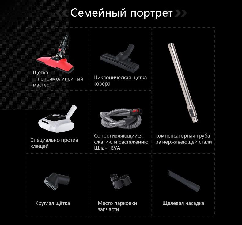 9002 vacuum cleaner 04