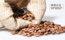 2014 Blue Mountain coffee beans 454g Freshly baked Sugarless