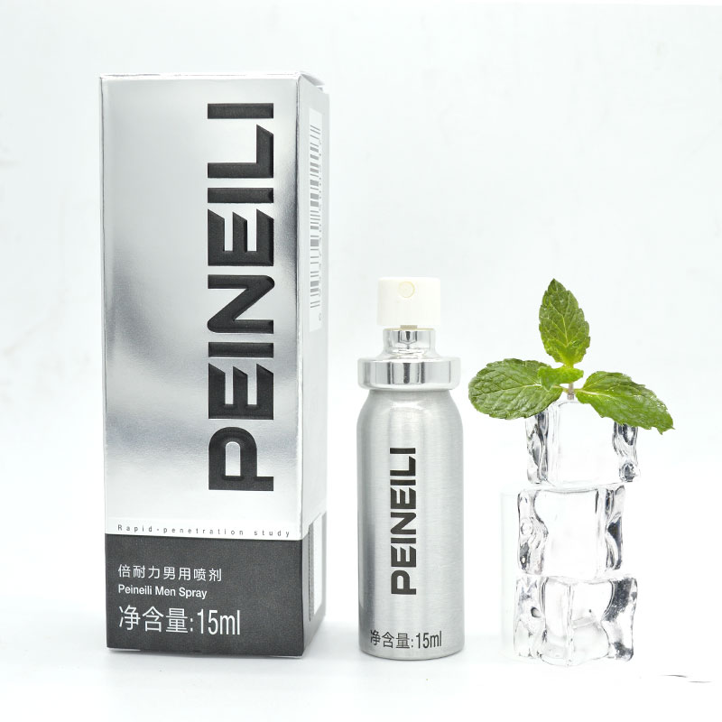 New Packing PEINEILI sex delay men spray male external use Anti premature ejaculation prolong 60 minutes delay sex time(China (Mainland))