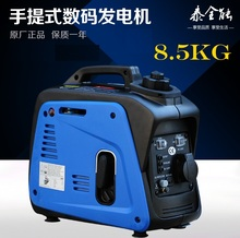 Compact 800W Generator with Inverter, 4 cylinder gasoline engine powered 230V output. 2.1L Fuel Tank , 8.5kg weight(China (Mainland))