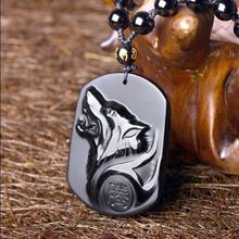 Buy Drop Black Obsidian Wolf Necklace Carving Wolf Head Amulet Pendant Chain Obsidian Blessing Lucky Pendants Jewelry for $5.35 in AliExpress store