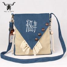 Meiyi B25 2 Brand Women Girls Canvas Crossbody Bag Buttons Beads Tassels Hand Painted Shoulder Bag
