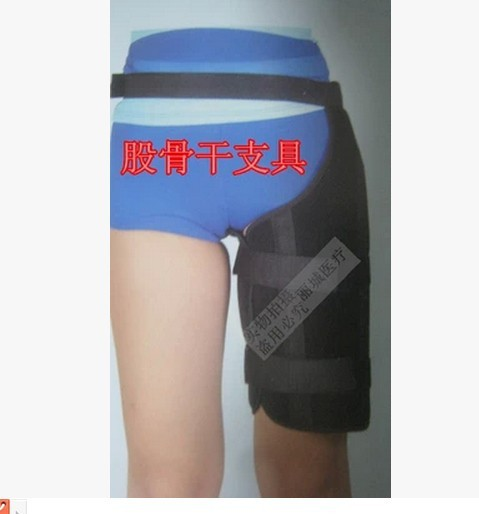Medical external fixation brace. Hip protectors hip femur thigh fracture rehabilitation orthosis health care