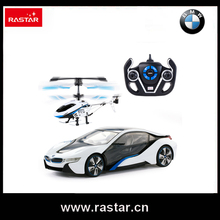 Buy Rastar Licensed BMW I8 1:14 Remote Control rc Car drone electric toy car kids 49600-14 for $76.99 in AliExpress store