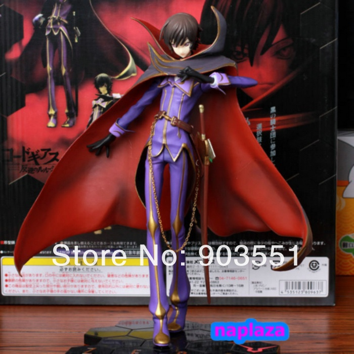 Amine Code Geass R2 Lelouch ZERO Action Figure Toy 22 cm In Box(China (Mainland))