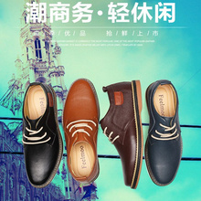 2015 spring and autumn casual male shoes male genuine leather plus size 45 single shoes plus size 47 46(China (Mainland))