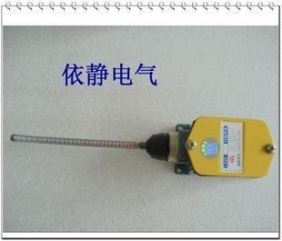 Shanghai Bao Jia LX25-511 trip switch(China (Mainland))