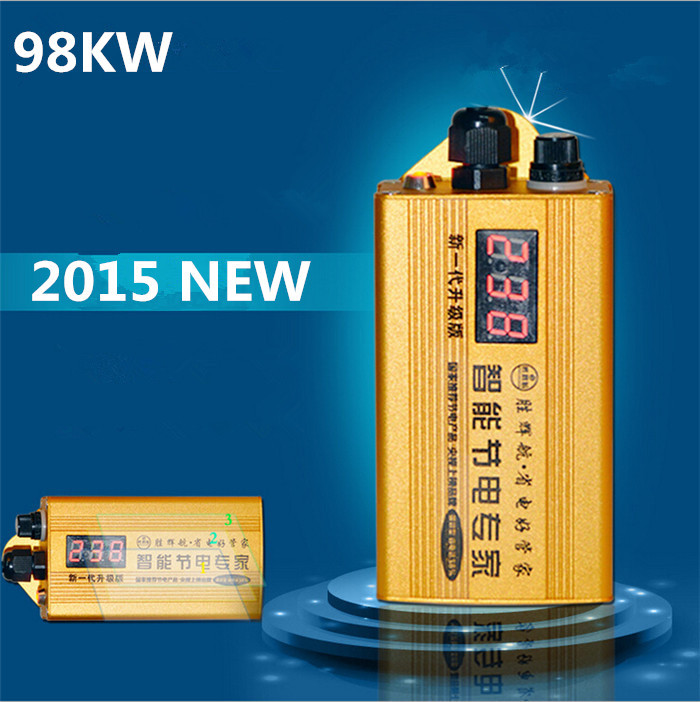 Electricity Saving Box LCD Display Device To Save Electricity 90V-250V 98KW 35% Electricity Energy Saving(China (Mainland))