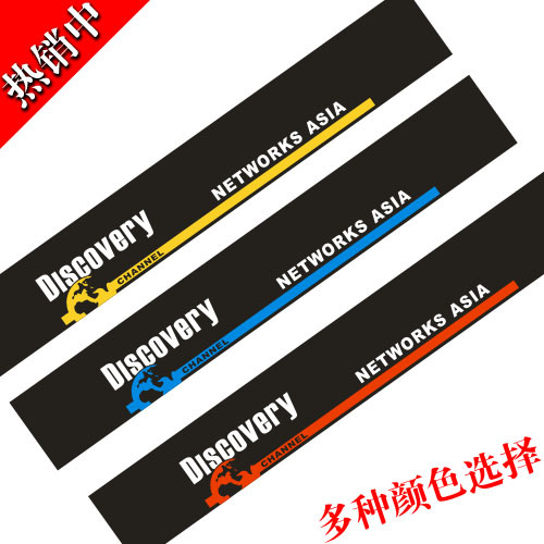 UG_ Front stop stickers carinthian explore car stickers(China (Mainland))