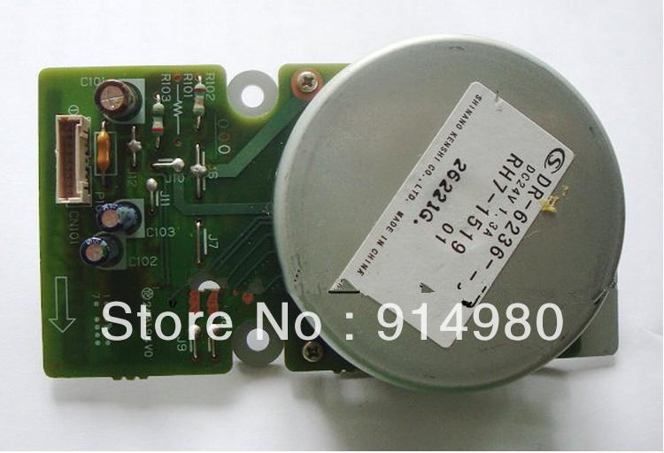 New 24 v 20 w inventory diy exterior rotor brushless motor for Brushless dc motor drive