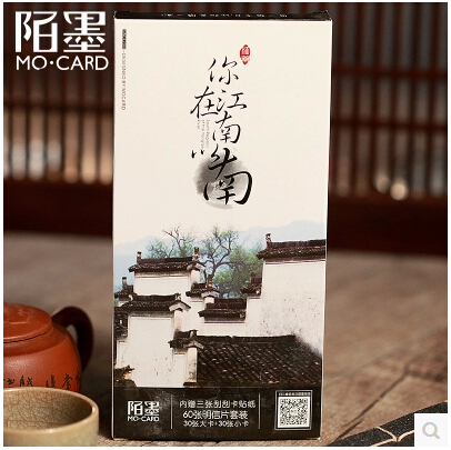 New Free shipping 30pcs/lot vintage travel Jiangnan of China landscape postcard greeting card christmas/birthday card gift cards(China (Mainland))