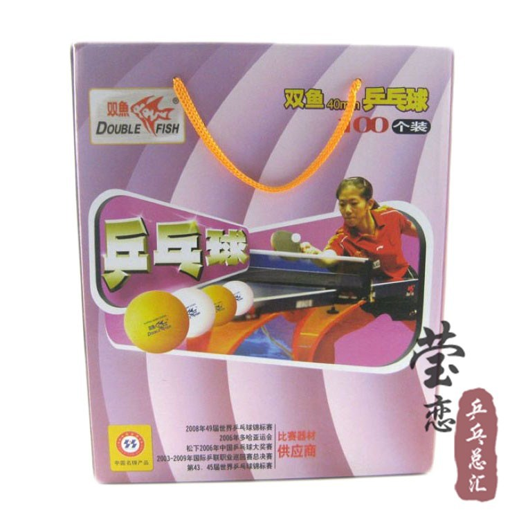 Original Double fish training ball no stars wholesales table tennis rackets racquet sports table tennis blade(China (Mainland))