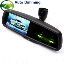 """4.3"""" Auto Dimming Mirror Rearview Mirror Monitor with Original Bracket 2CH Video Input For Parking Monitor Assistance(China (Mainland))"""
