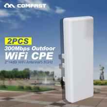 2PC long range Wireless 300Mbps 5.8G Outdoor Waterproof Antenna CPE AP network bridge poe COMFAST access point booster Amplifier