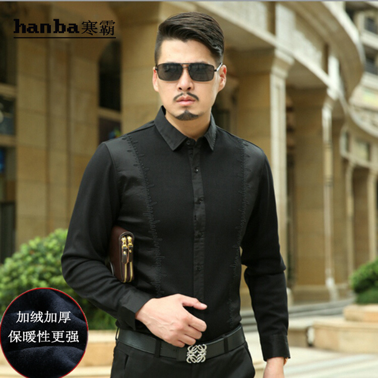 Dressing Color Combination Color Shirt Mens Dress