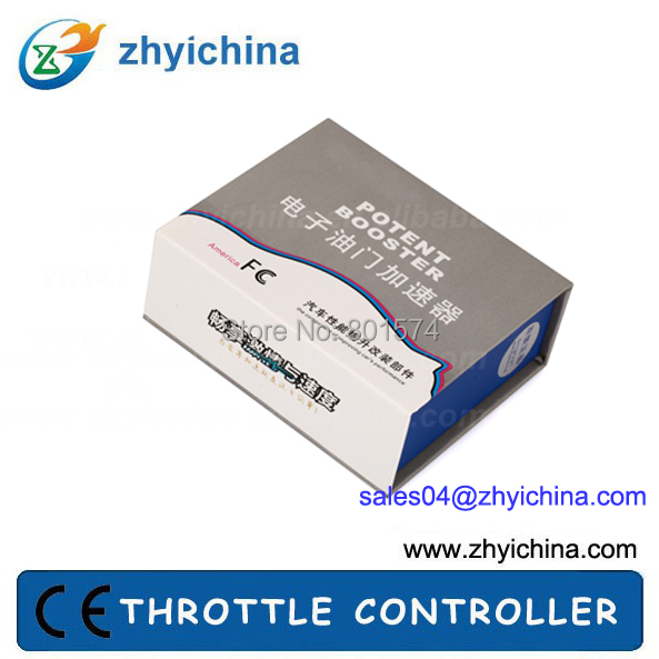 2014 Electronic throttle control CB100 new product hot sell in Aliexpress(China (Mainland))