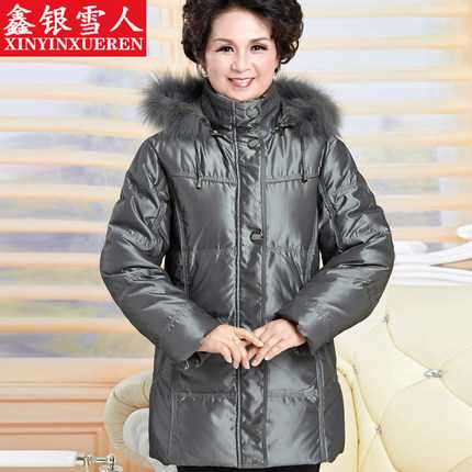 Фотография Winter Ladies Raccoon Fur Collar Hooded White Duck Down Coat Middle Aged Women